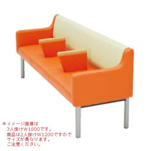 ウチダ ユニバーサルデザインロビーチェア UB-260Nシリーズ UB-262A-4045 6-211-732□
