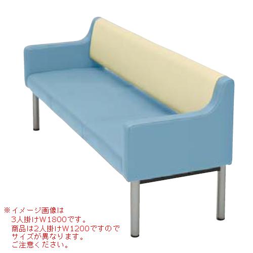 ウチダ ユニバーサルデザインロビーチェア UB-260Nシリーズ UB-262E-4045 6-211-722□