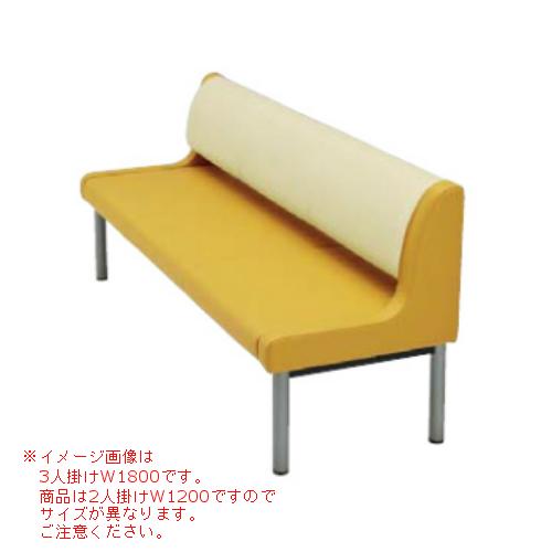 ウチダ ユニバーサルデザインロビーチェア UB-260Nシリーズ UB-262-4045 6-211-712□