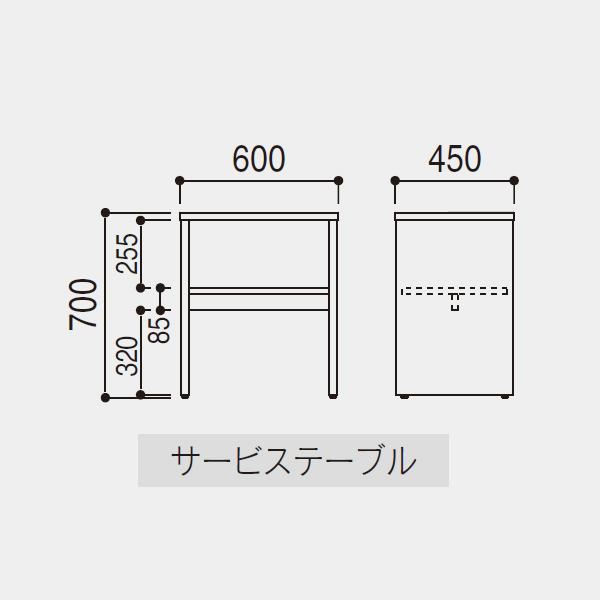 ウチダ 応接セット RH-46