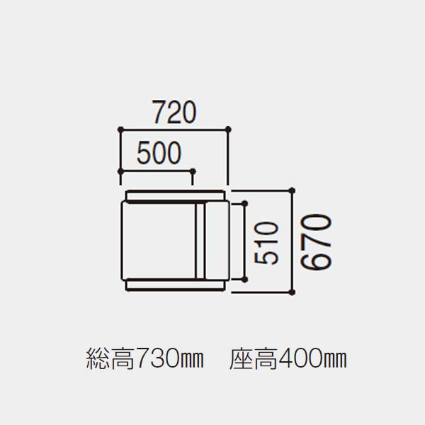 ウチダ 応接セット RS-26