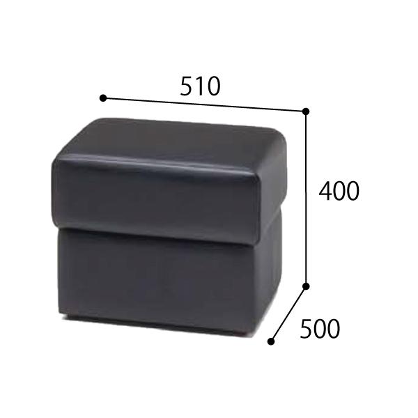 ウチダ 応接セット RS-26 チェア RS-266・スツール ブラック 6-260-2660