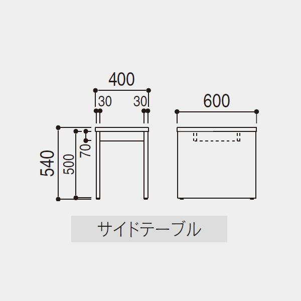 ウチダ 応接セット RM-36