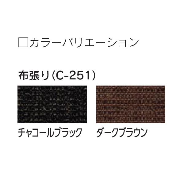 ウチダ 応接セット RS-48N