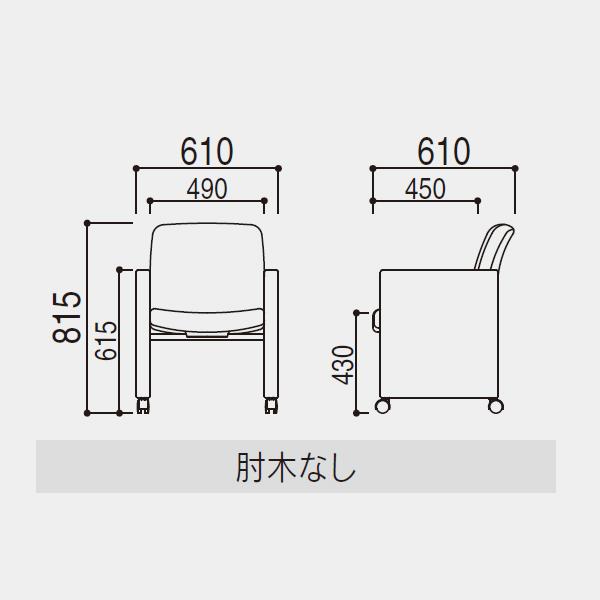 ウチダ 応接ミーティング RC-13N