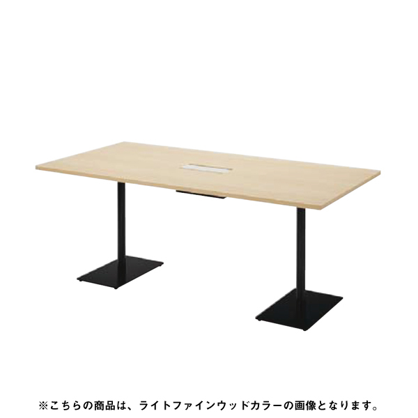 ウチダ ミーティングテーブル ニュート MWB1890C ダブルベース脚 長方形タイプ 6-178-3782/6-178-3786