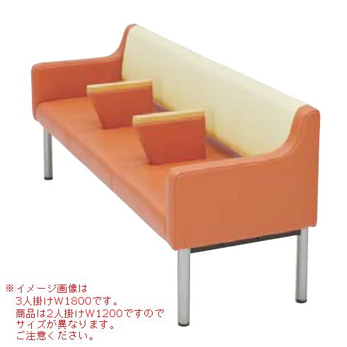 ユニバーサルデザインロビーチェアUB-260N