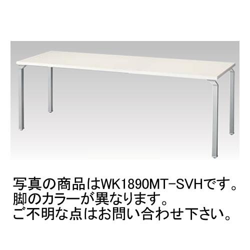 ナイキ NAIKI WAKE ウエイク ミーティングテーブル(WK型) 角パイプ脚 脚クリアーホワイト H700mmタイプ W1800×D900×H700 WK1890MT-WH/WK1890MT-WS/WK1890MT-WZ
