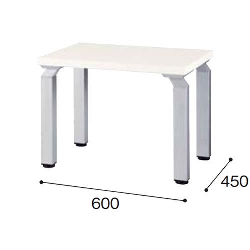ナイキ 応接セット ZRE152型用 サイドテーブル W450×D600×H450 WKD046-SVH/WKD046-SVS
