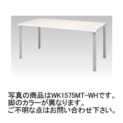 ナイキ NAIKI WAKE ウエイク ミーティングテーブル(WK型) 角パイプ脚 脚クリアーホワイト H720mmタイプ W1800×D750×H720 WKH1875MT-WH/WKH1875MT-WS/WKH1875MT-WZ