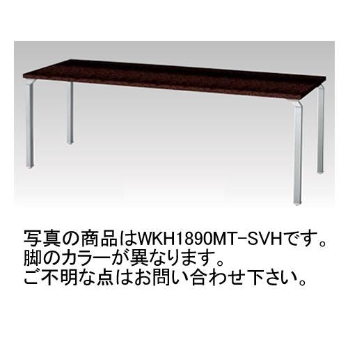 ナイキ NAIKI WAKE ウエイク ミーティングテーブル(WK型) 角パイプ脚 脚クリアーホワイト H720mmタイプ W1800×D900×H720 WKH1890MT-WH/WKH1890MT-WS/WKH1890MT-WZ