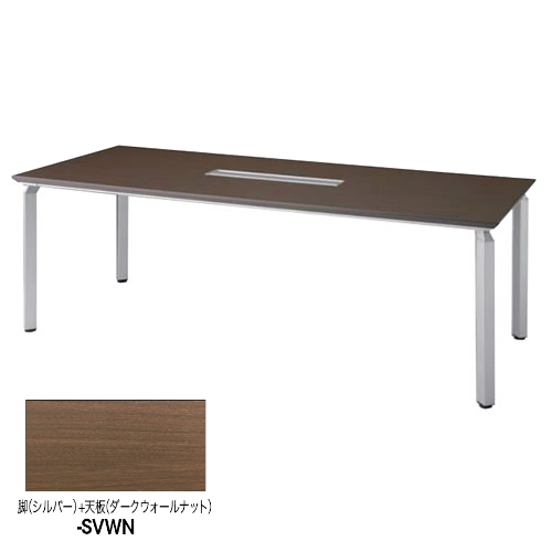 ナイキ ウエイク ミーティングテーブル(WK型) 耐指紋性メラミンタイプ 配線ボックス付 脚シルバー