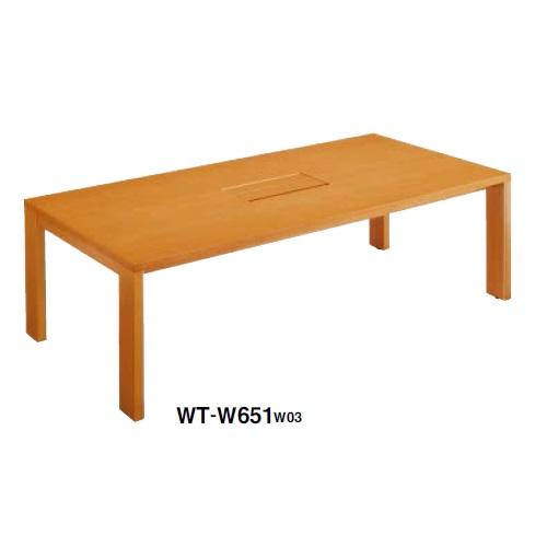 応接会議テーブル ベルティオ