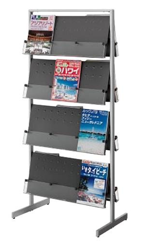 コクヨ KOKUYO パンフレットスタンド パンフレットラック 仕切りフリータイプ 両面3列4段 粉体塗装 ZR-PSW513