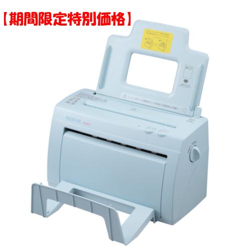 ドレスイン 卓上自動紙折り機 MA40α