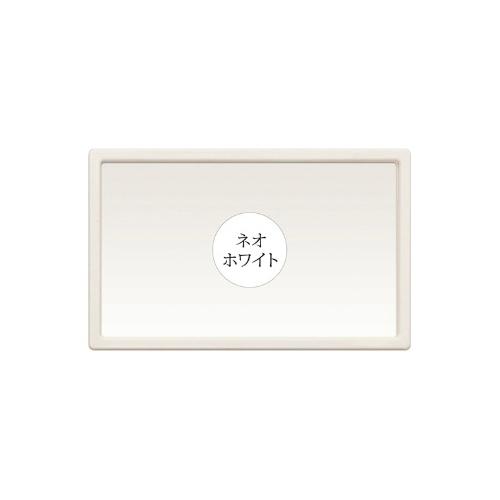 宮成製作所(ミヤナリ) 薬剤保管庫 メディロック(Medi-LOCK) ラベルプレート Mサイズ(3枚入り) LPFE-50RM-W
