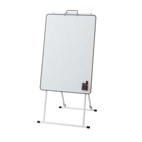ナイキ ホワイトボード  ミーティングボード(折りたたみタイプ) W604×D535×H1010〜1600 BBM-2112