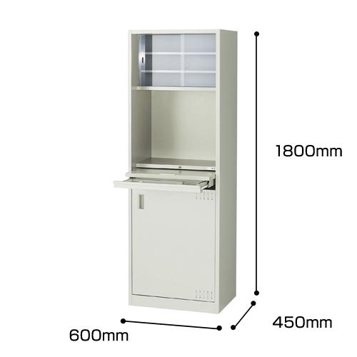 ナイキ オフィスキッチン ウォームホワイト W600×D450×H1800mm OK13-AW