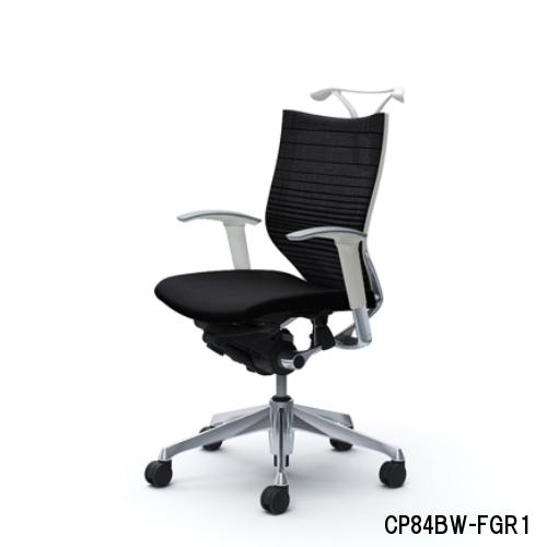 オカムラ バロンチェア グラデーションサポートmesh ローバック アジャスト肘付 ポリッシュフレーム ハンガー付 CP84BR-FGR/CP84BW-FGR