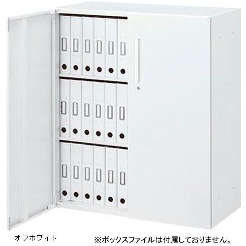ウチダ ハイパーストレージ 両開き書庫 下置き W900×D450×H1050 5-820-5202/5-820-5200