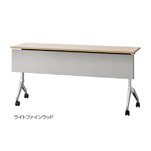 ウチダ ミーティングテーブル パラグラフシリーズ 幕板付 棚板なし 1560M 6-173-4150/6-173-4153