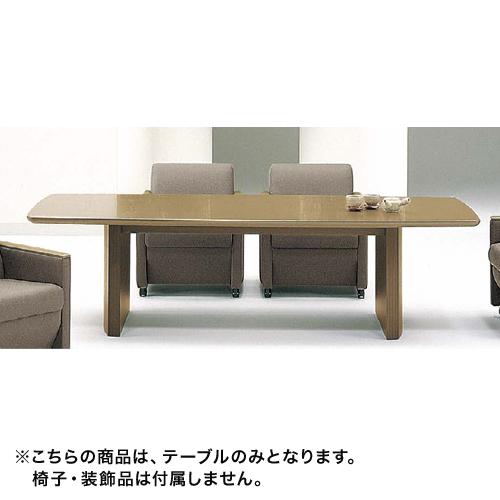 内田洋行 ウチダ UCHIDA RC-25N シリーズ テーブル ミーティングテーブルRCT-2524型 W2400×D1000×H650mm RCT-2524/1-327-0036