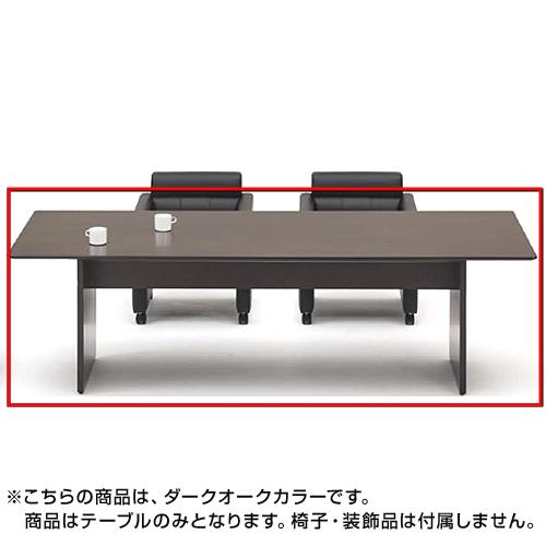 内田洋行 ウチダ UCHIDA RC-16N シリーズ ミーティングテーブルRCT-1421型 ダークオーク/ナチュラル W2100×D1000×H700mm RCT-1421/6-290-1400/6-290-1404