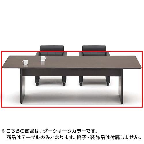 内田洋行 ウチダ UCHIDA RC-23N シリーズ ミーティングテーブルRCT-1424型 ダークオーク/ナチュラル W2400×D1000×H700mm RCT-1424/6-290-1410/6-290-1414