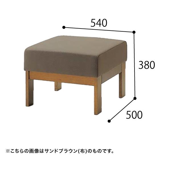 ウチダ 応接セット RS-16N スツール RS-166N・スツール チャコールブラック(ビニールレザー) 6-260-1665