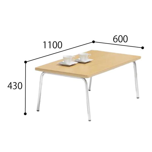 ウチダ 応接用家具 RP-102シリーズ 応接セット センターテーブル P10型W-M W1100×D600×H430mm 6-291-1540