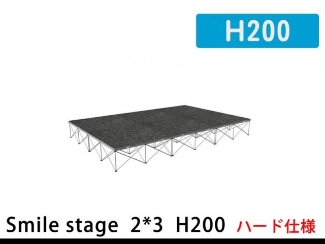 スマイルステージ 2×3 ハード仕様