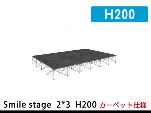 スマイルステージ 2×3 カーペット仕様