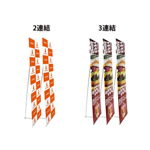 2way_renketsu_2サムネイル