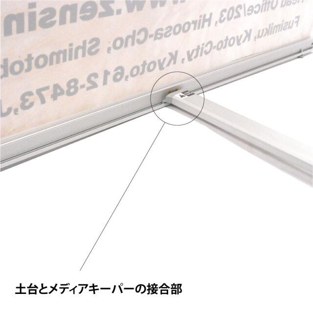 2way_renketsu_4サムネイル