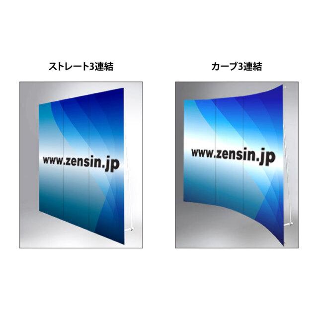 2way_renketsu_7サムネイル