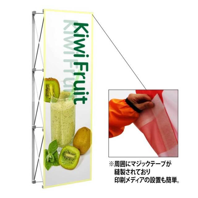 economy_nashi_1_3サムネイル