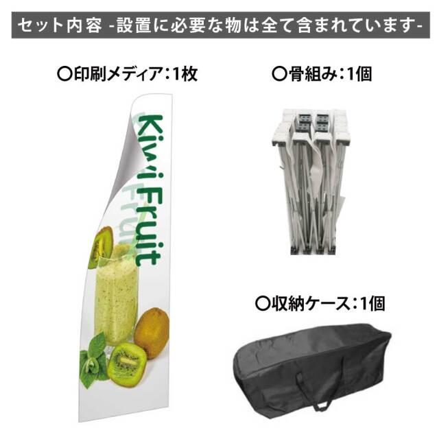 economy_nashi_1_6サムネイル