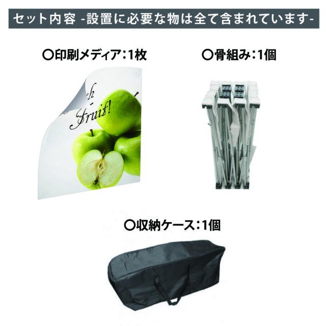 economy_nashi_6サムネイル