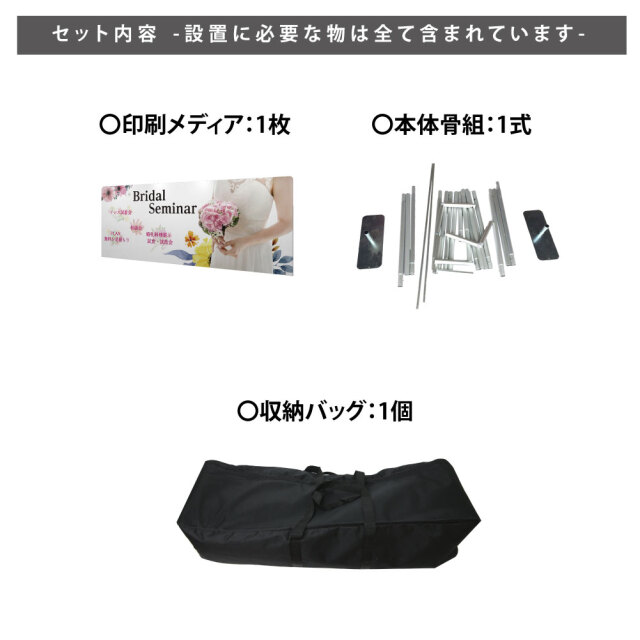 farbeeS_wide_5サムネイル