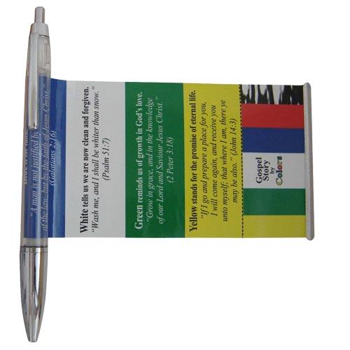 バナーペン HP-302