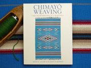 【新古本】『CHIMAYO WEAVING ~THE TRANSFORMATION OF A TRADITION~(チマヨ・ウィーヴィング 歴史の変遷)』 ペーパーバック