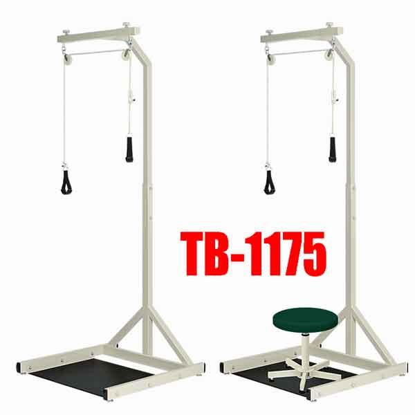 tb1175all