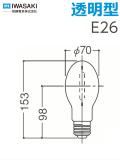 NH70LS - FECサンルクスエース 70W|照明器具|岩崎電気 IWASAKI ランプ 通販