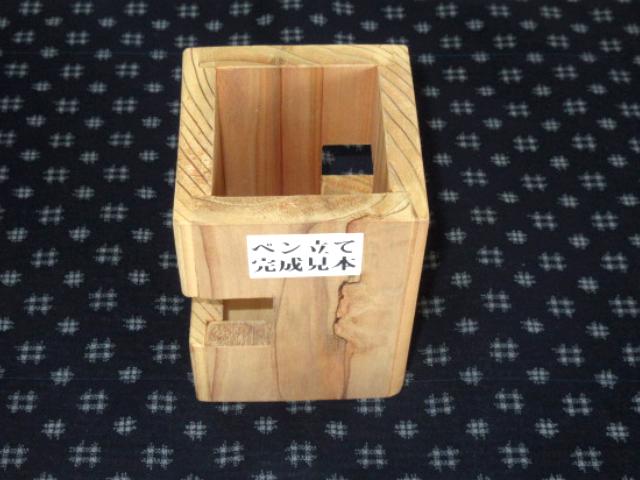 ペン立て作製キット (山口)