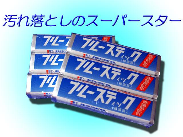 ブルースティック3本組(横須賀)2セット