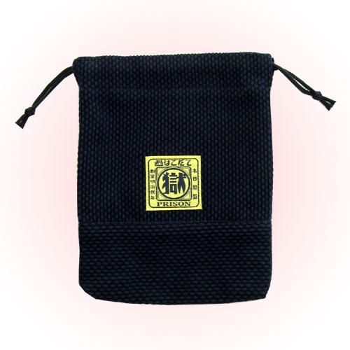 刑務所の巾着袋(函館)