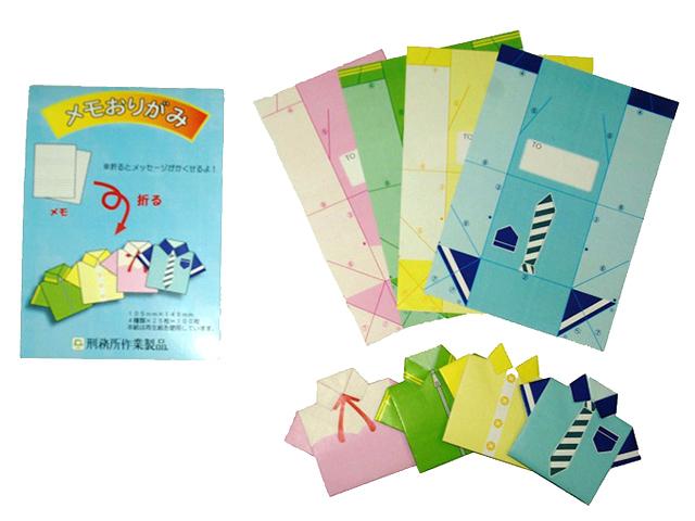 メモ帳折り紙 (横浜)