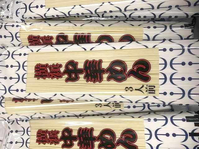 中華めん (横浜)