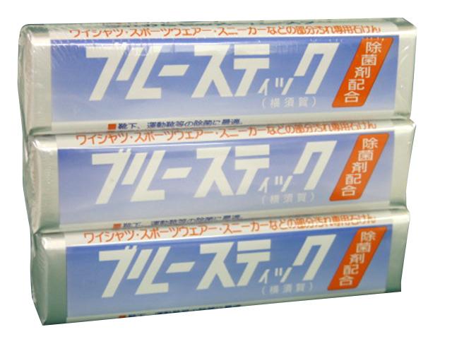 ブルースティック 3本組 (横須賀)