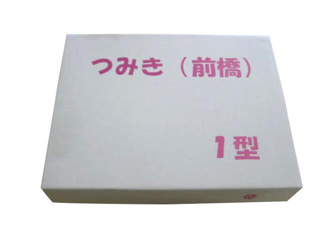 つみき (前橋) 1型